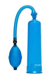 Vákuová pumpa POWER PUMP BLUE